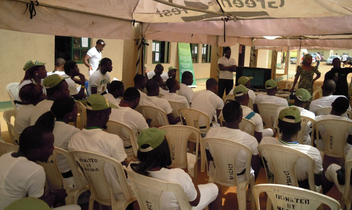 Training & Awareness Programs - NYSC Training